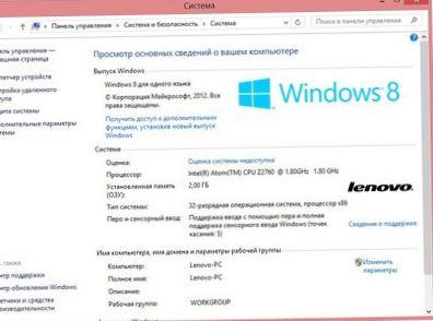 Половинки. Обзор Windows-планшета Lenovo ThinkPad Tablet 2