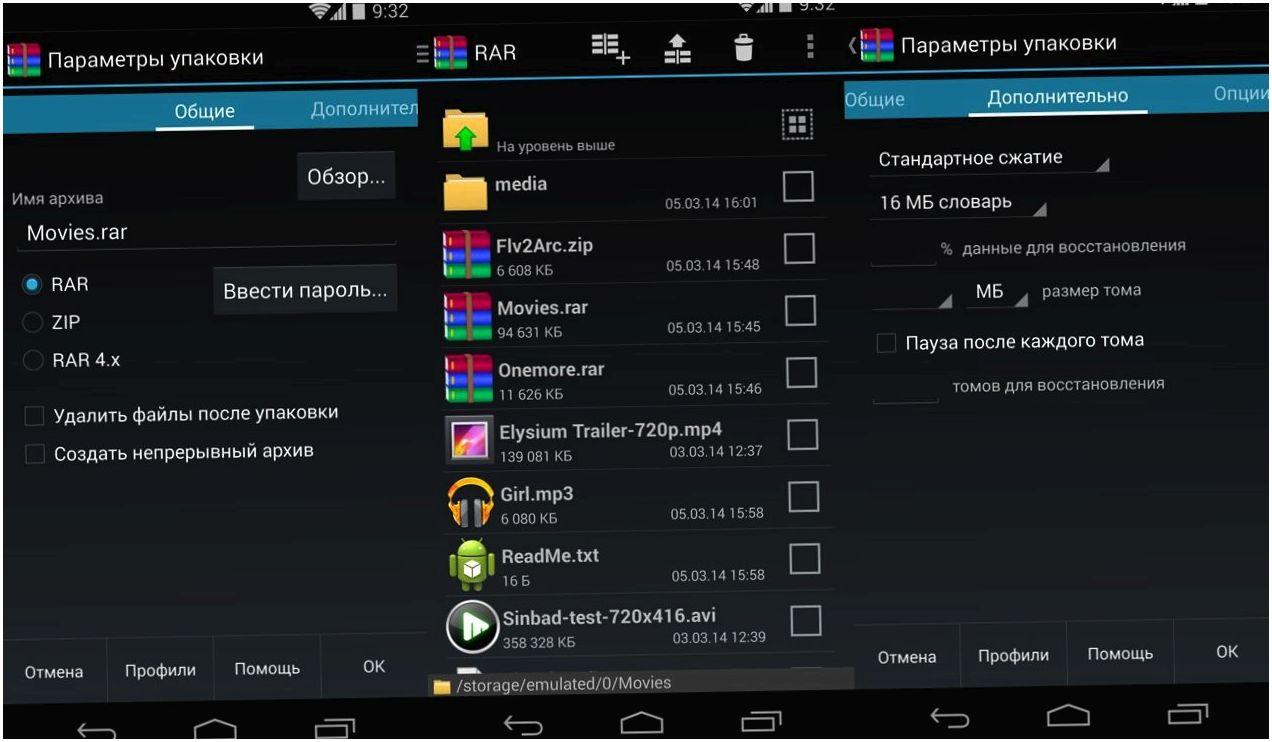 Как обустроить планшет на Android