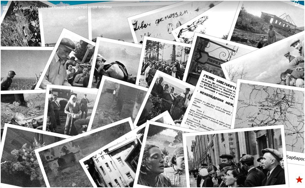 Новое приложение поможет вспомнить День Победы