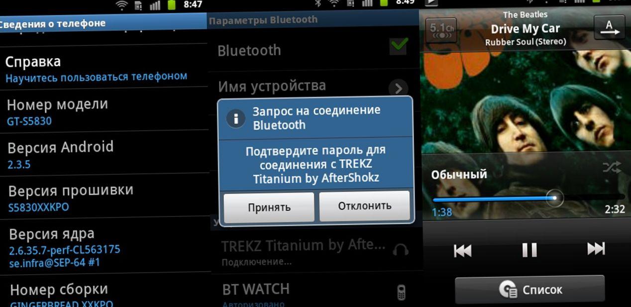 Уши на свободе: обзор беспроводной гарнитуры AfterShokz Trekz Titanium