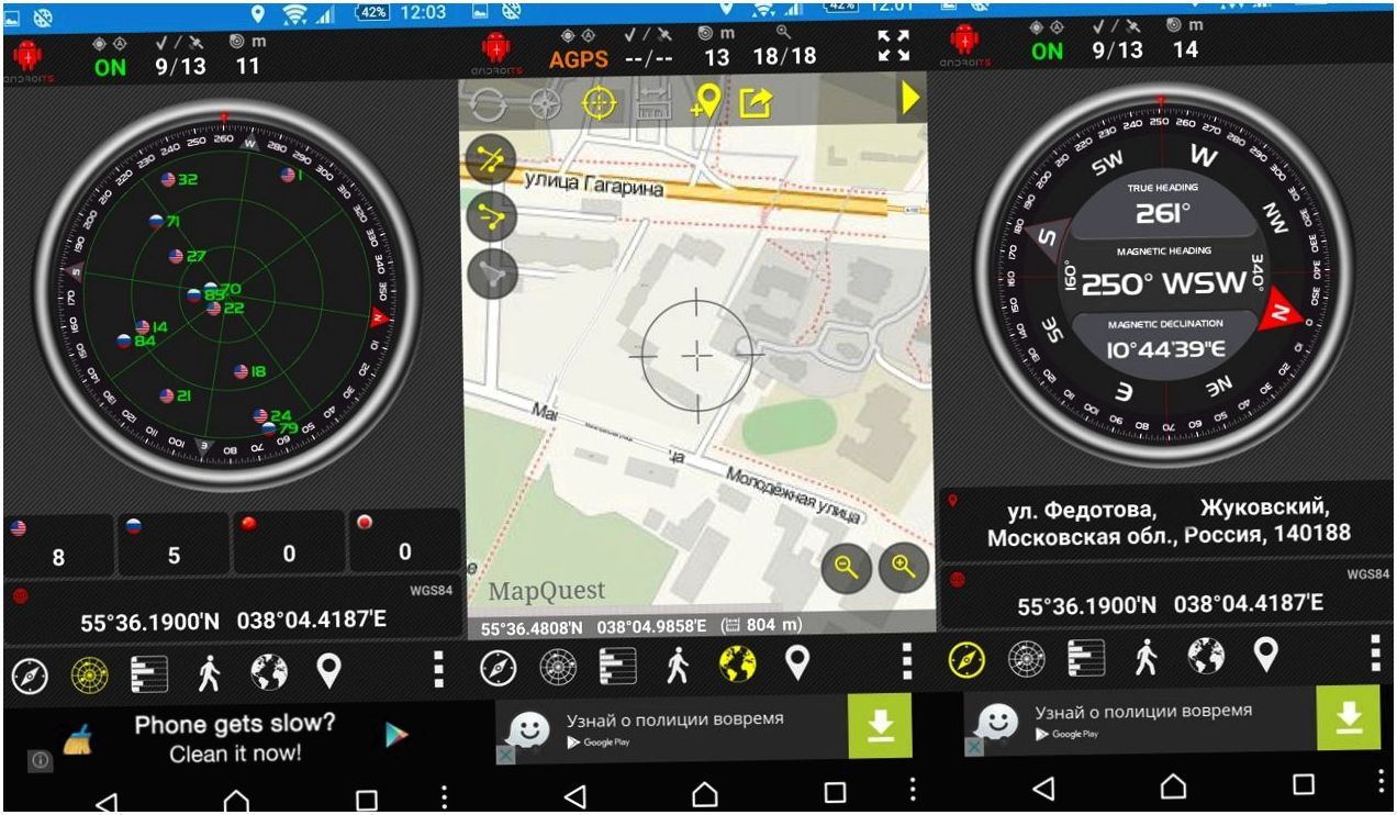 Обзор смартфона Sony Xperia Z5 Premium: сумма технологии