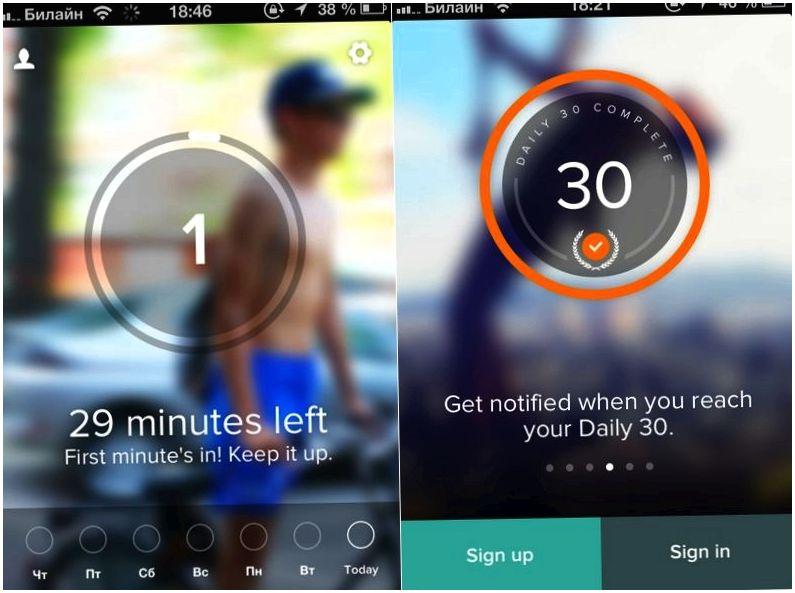 Human: приложение, которое заставит двигаться
