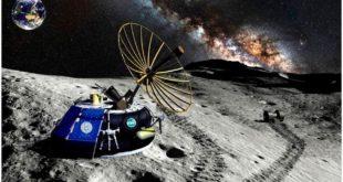 исследовать Луну