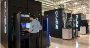 платформу для квантовых вычислений