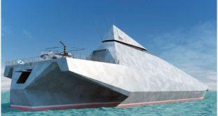Проекты военных кораблей
