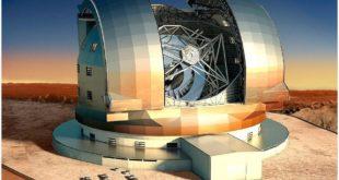 большого оптического телескопа
