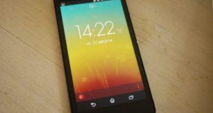 Timely, красивый будильник, часы для Android