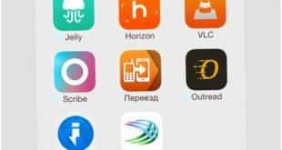 iOS-приложения,