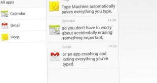 Приложение Type Machine