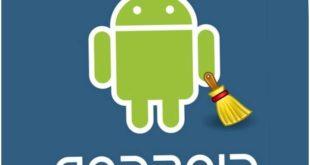 утилы для Android
